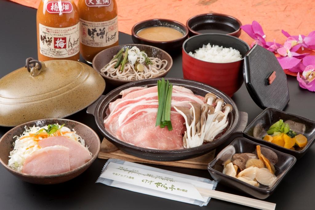黒豚蒸陶板御膳(六白神話)1500